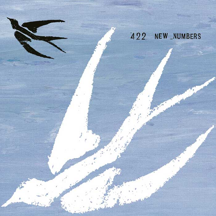 422 – NEW NUMBERS
